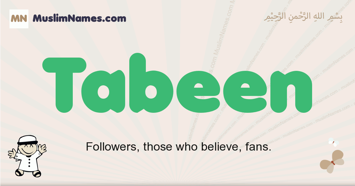 Tabeen muslim boys name and meaning, islamic boys name Tabeen