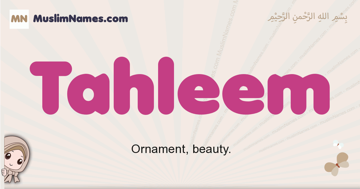 Tahleem muslim boys name and meaning, islamic boys name Tahleem