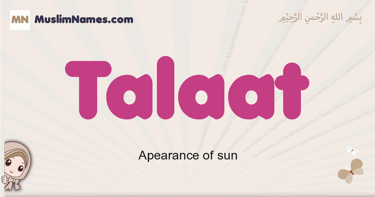 Talaat muslim boys name and meaning, islamic boys name Talaat
