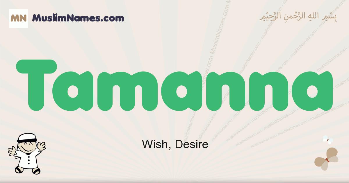 Tamanna muslim boys name and meaning, islamic boys name Tamanna