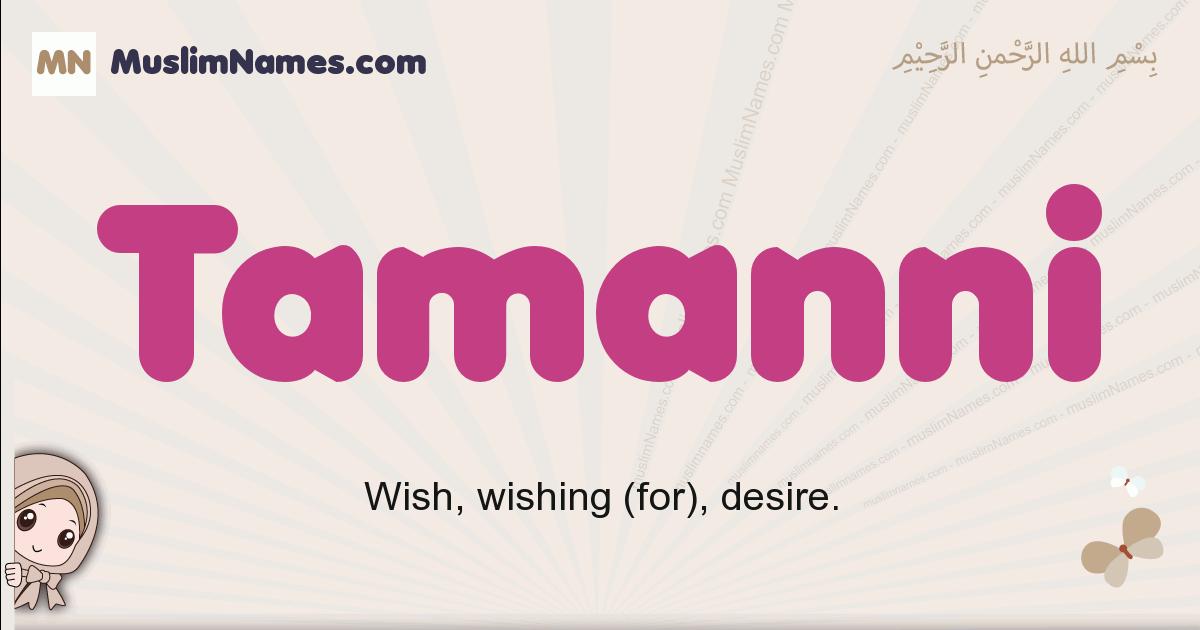 Tamanni muslim girls name and meaning, islamic girls name Tamanni