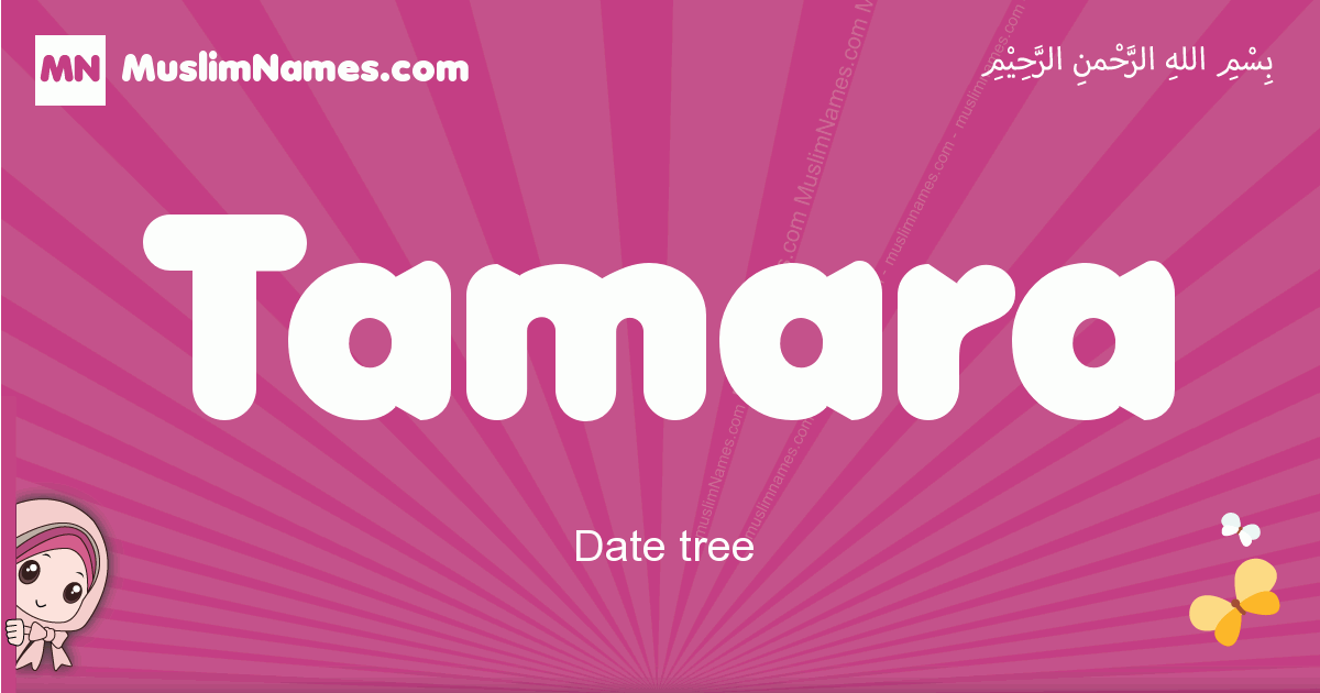 tamara arabic girls name and meaning, quranic girls name tamara