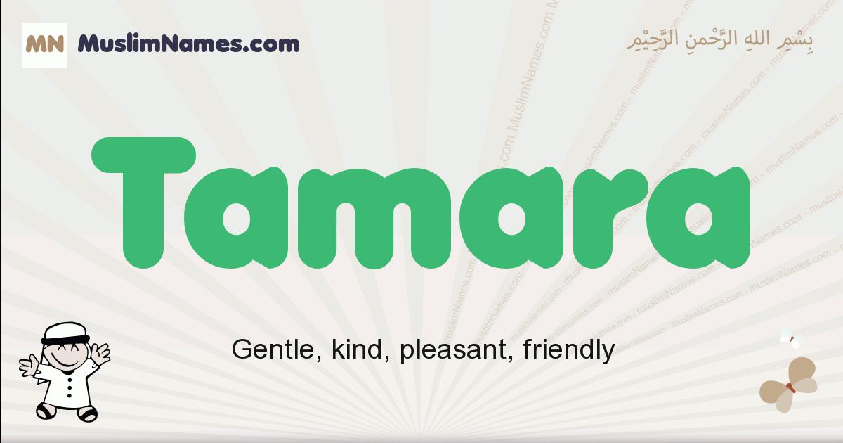 tamara muslim boys name and meaning, islamic boys name tamara