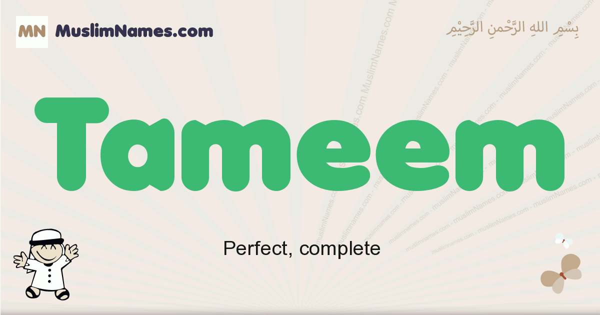 Tameem muslim boys name and meaning, islamic boys name Tameem