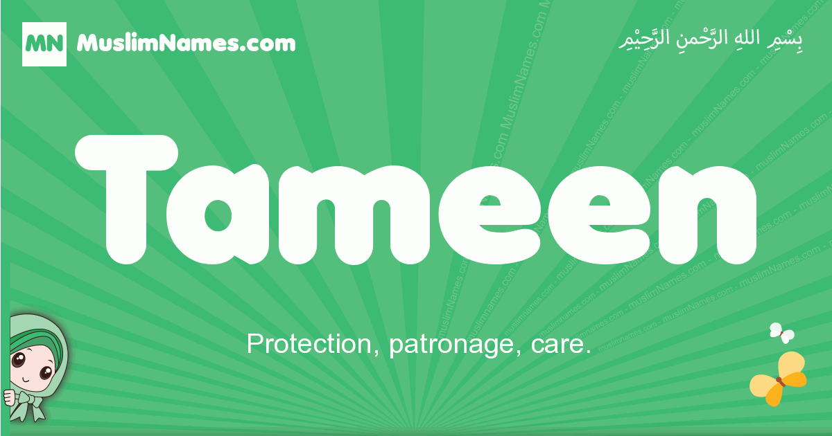 tameen arabic girl name and meaning, quranic girls name tameen