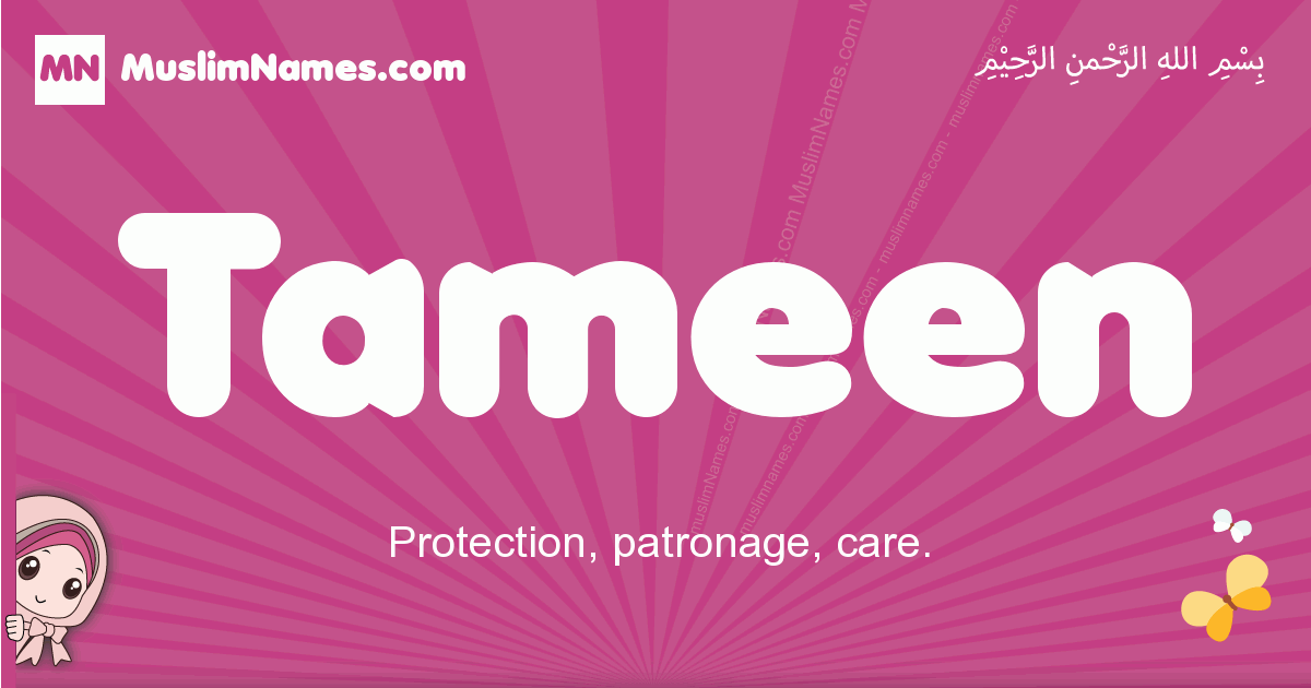 tameen arabic girls name and meaning, muslim girl name tameen