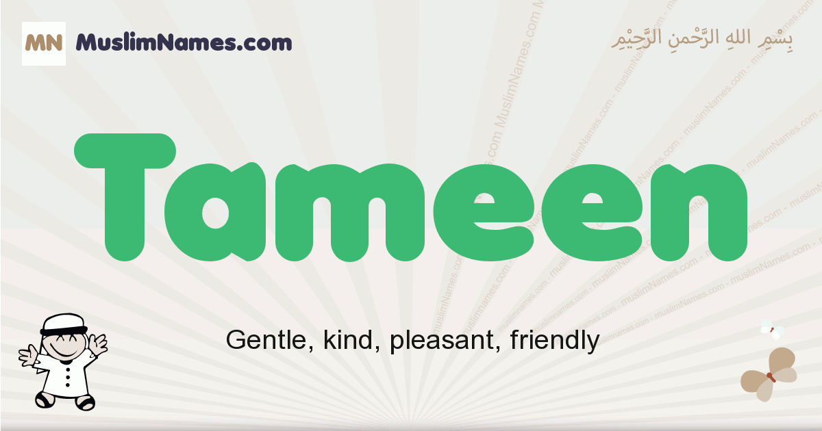tameen muslim boys name and meaning, islamic boys name tameen