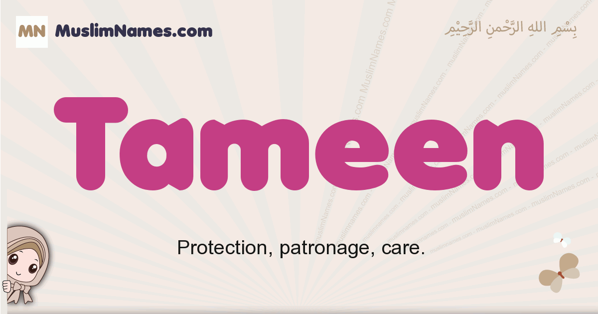 Tameen muslim girls name and meaning, islamic girls name Tameen