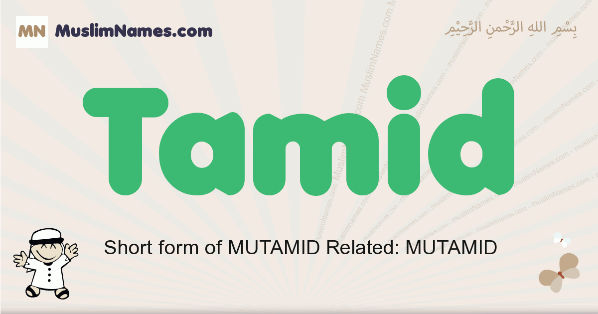 Tamid muslim boys name and meaning, islamic boys name Tamid