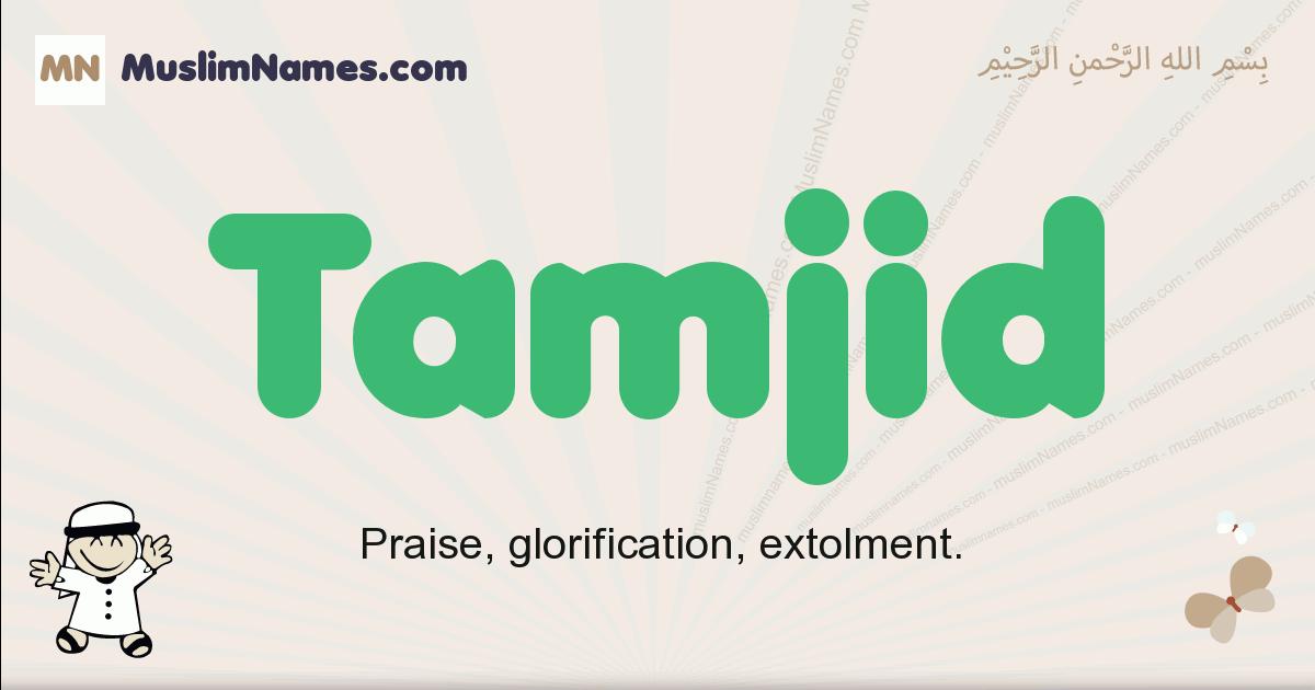 Tamjid muslim boys name and meaning, islamic boys name Tamjid