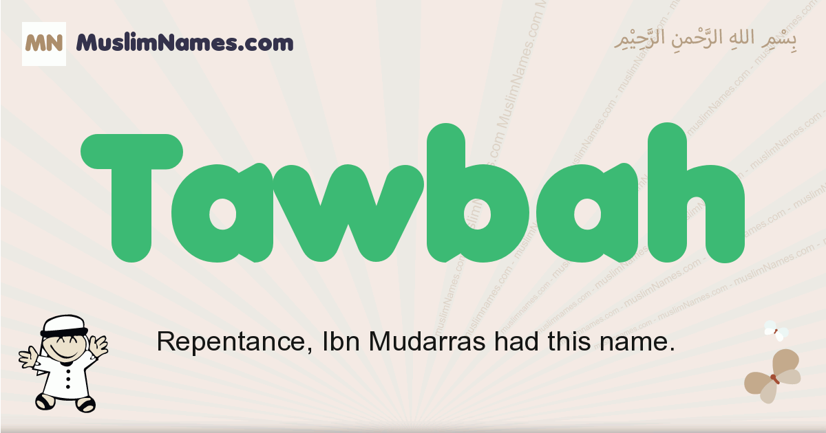 Tawbah muslim boys name and meaning, islamic boys name Tawbah
