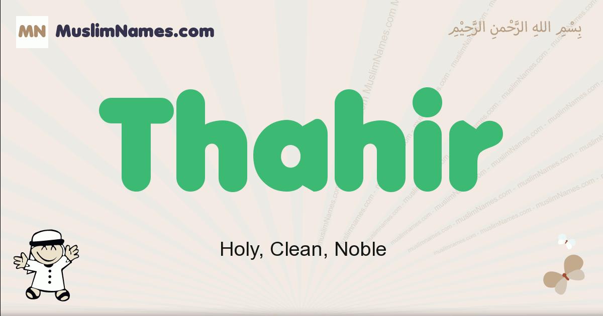 Thahir muslim boys name and meaning, islamic boys name Thahir