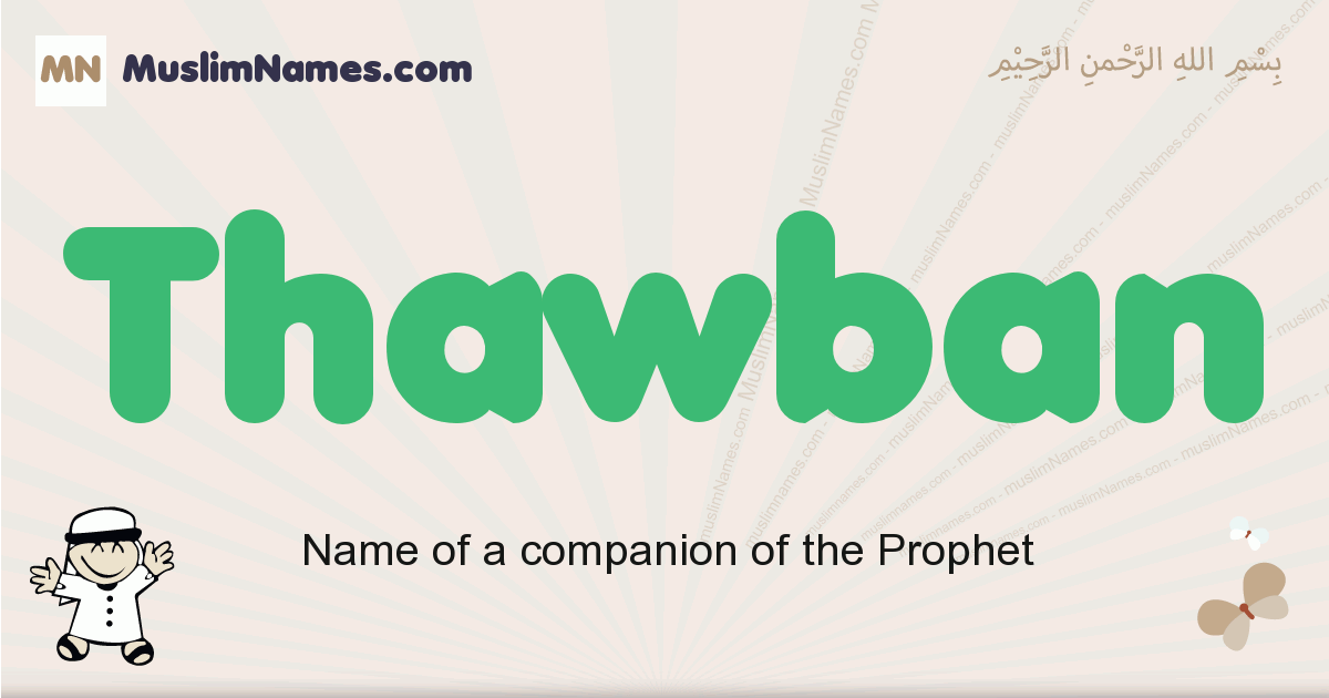 Thawban muslim boys name and meaning, islamic boys name Thawban
