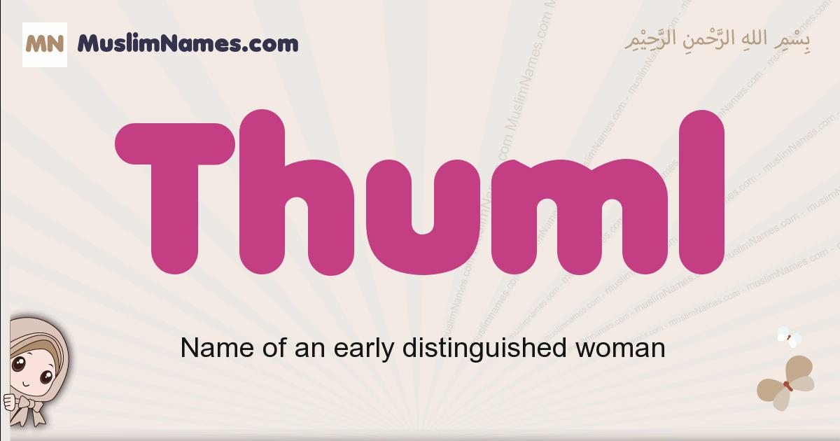 Thuml muslim girls name and meaning, islamic girls name Thuml