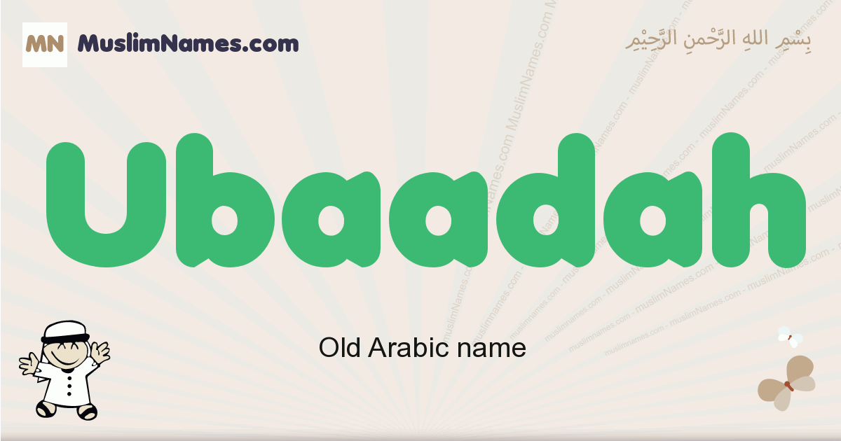 Ubaadah muslim boys name and meaning, islamic boys name Ubaadah