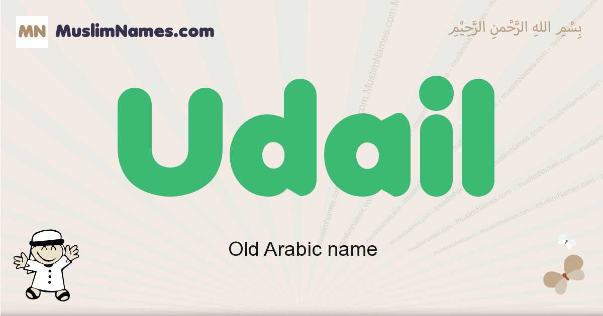 Udail muslim boys name and meaning, islamic boys name Udail