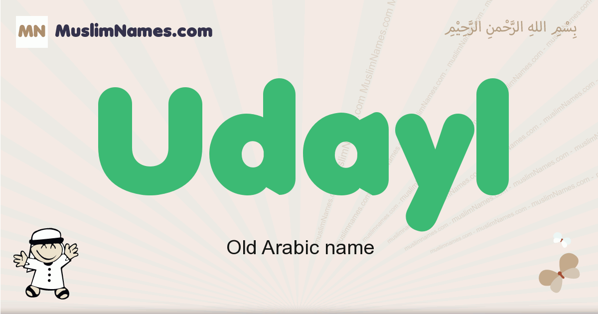 Udayl muslim boys name and meaning, islamic boys name Udayl