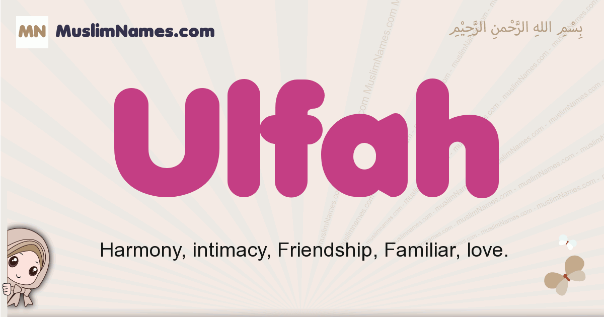 Ulfah muslim girls name and meaning, islamic girls name Ulfah