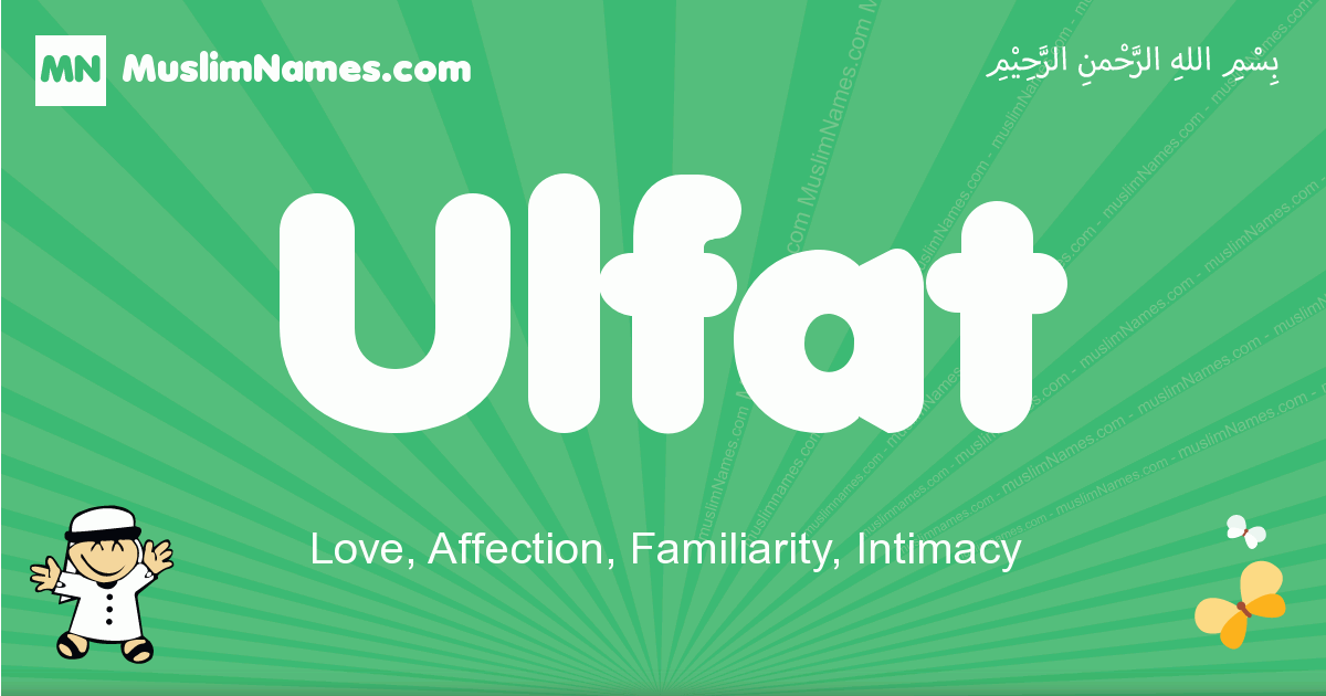 ulfat arabic boys name and meaning, quranic boys name ulfat