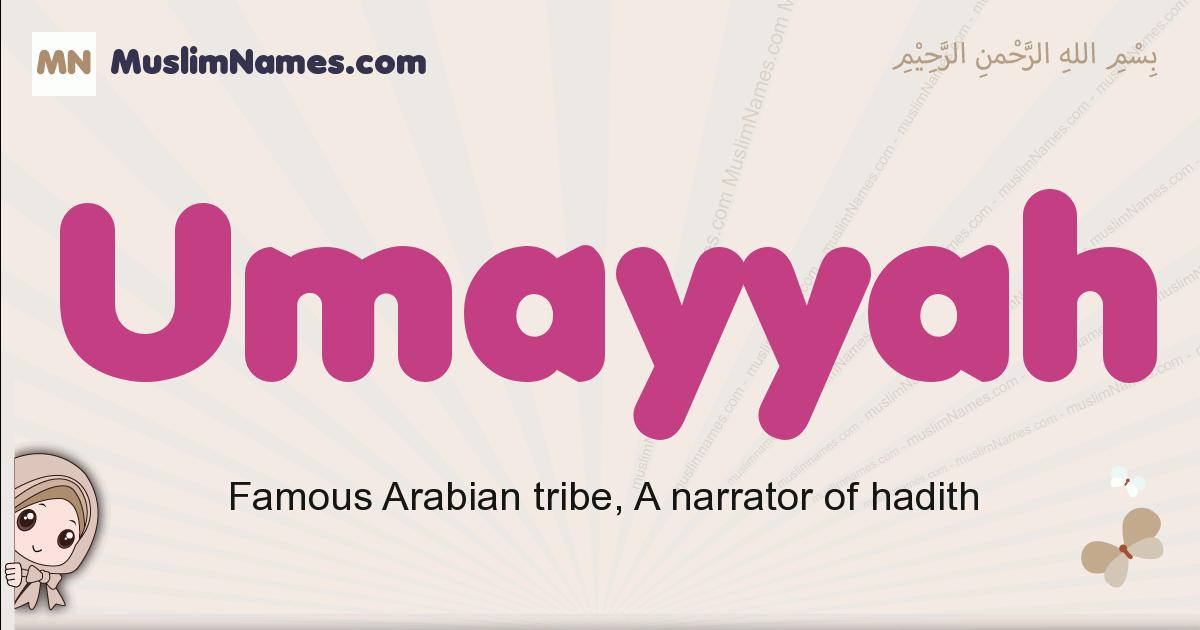 umayyah muslim boys name and meaning, islamic boys name umayyah