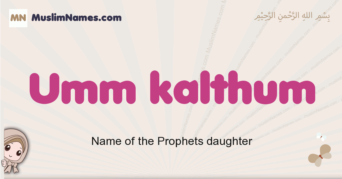 Umm Kalthum muslim girls name and meaning, islamic girls name Umm Kalthum
