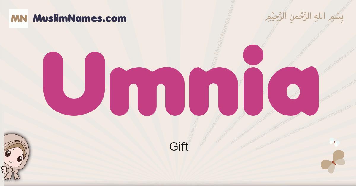 Umnia muslim girls name and meaning, islamic girls name Umnia