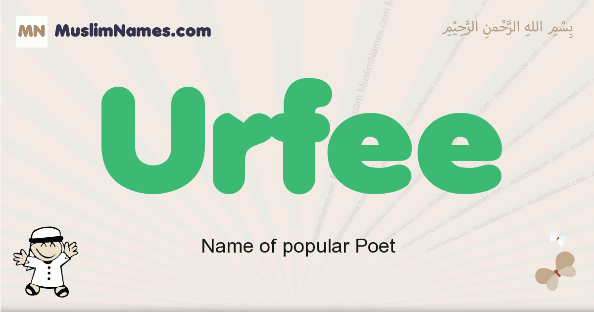 Urfee muslim boys name and meaning, islamic boys name Urfee