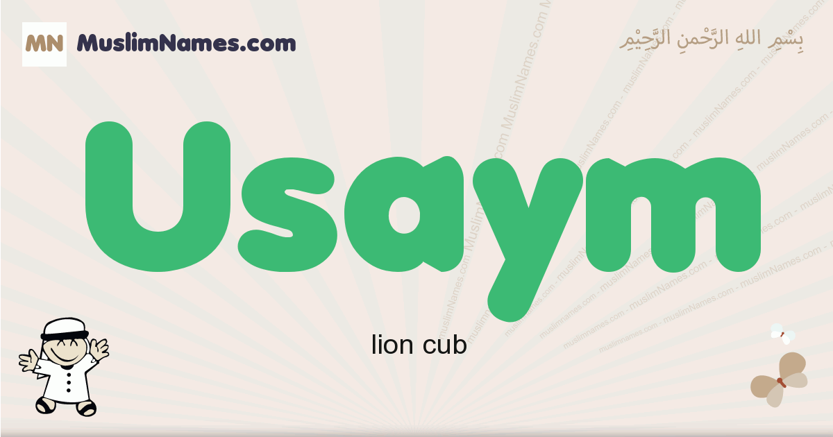 Usaym muslim boys name and meaning, islamic boys name Usaym