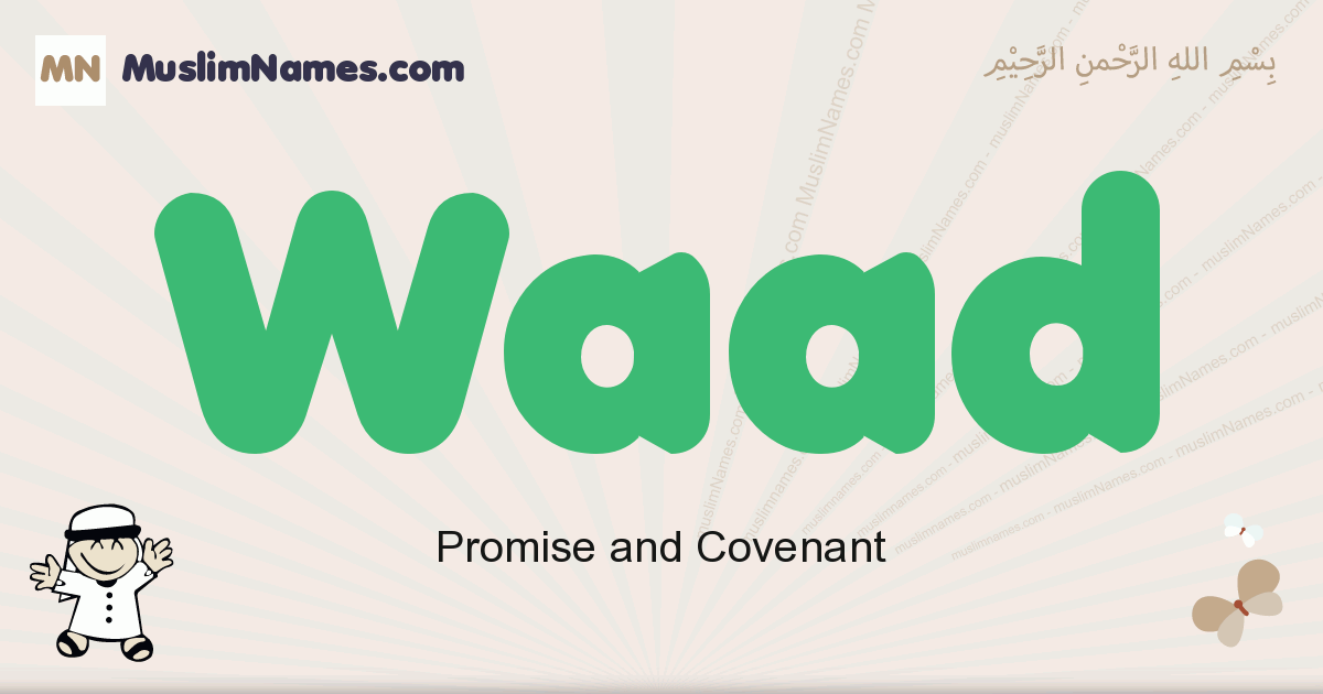 Waad muslim boys name and meaning, islamic boys name Waad