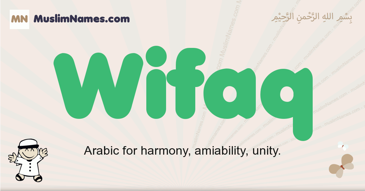 Wifaq muslim boys name and meaning, islamic boys name Wifaq