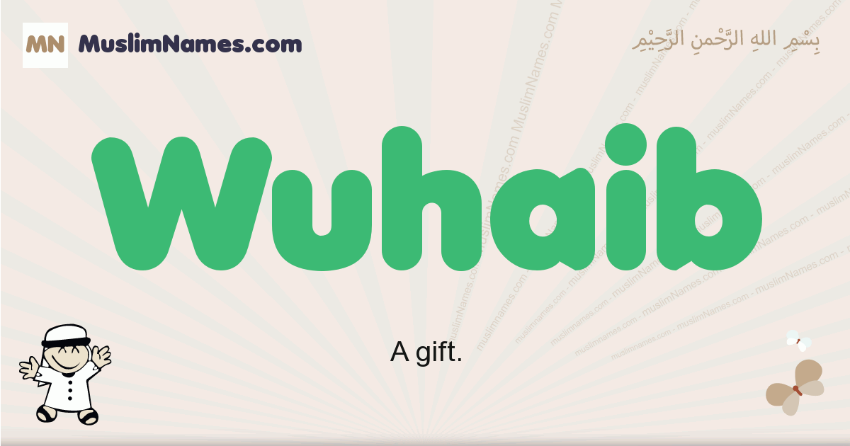 Wuhaib muslim boys name and meaning, islamic boys name Wuhaib
