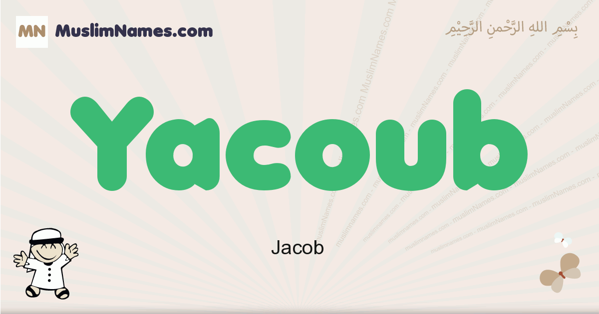 Yacoub muslim boys name and meaning, islamic boys name Yacoub