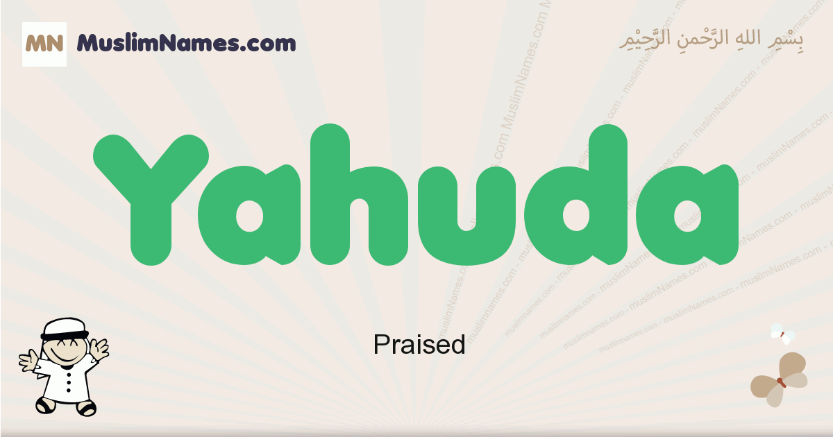 Yahuda muslim boys name and meaning, islamic boys name Yahuda