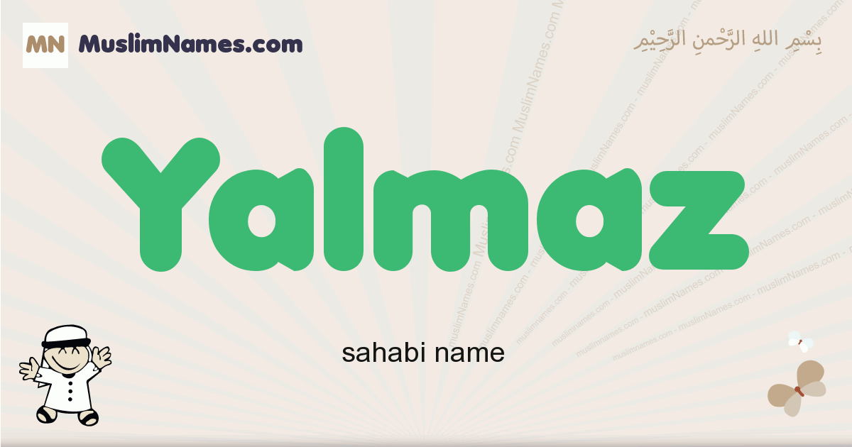 Yalmaz muslim boys name and meaning, islamic boys name Yalmaz