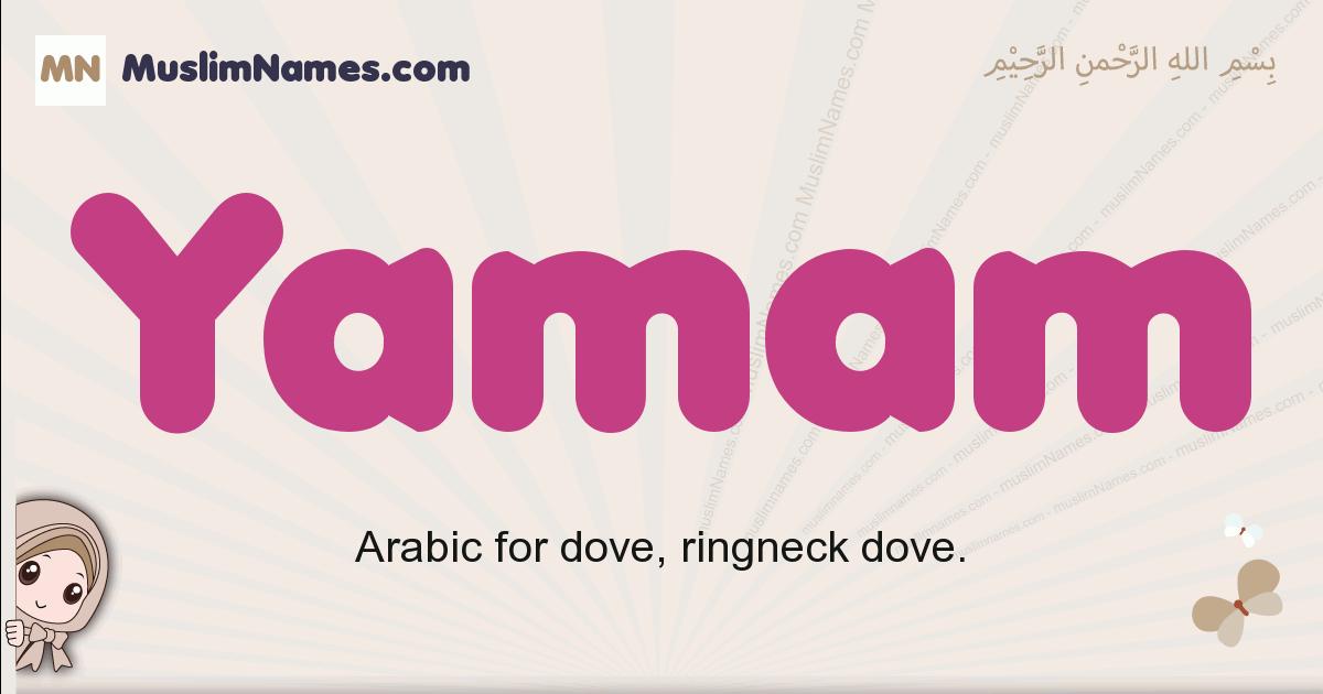 Yamam muslim boys name and meaning, islamic boys name Yamam