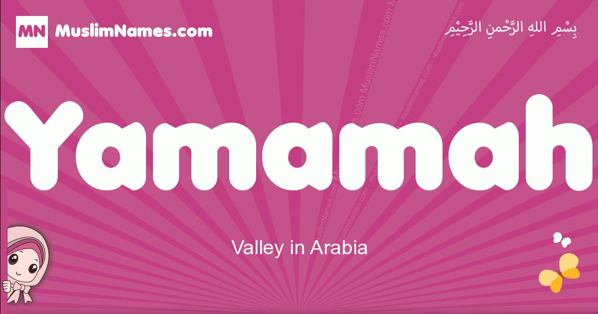 yamamah arabic girls name and meaning, muslim girl name yamamah