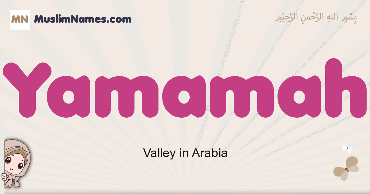yamamah muslim girls name and meaning, islamic girls name yamamah