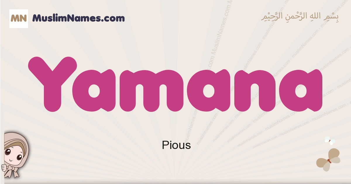 Yamana muslim girls name and meaning, islamic girls name Yamana