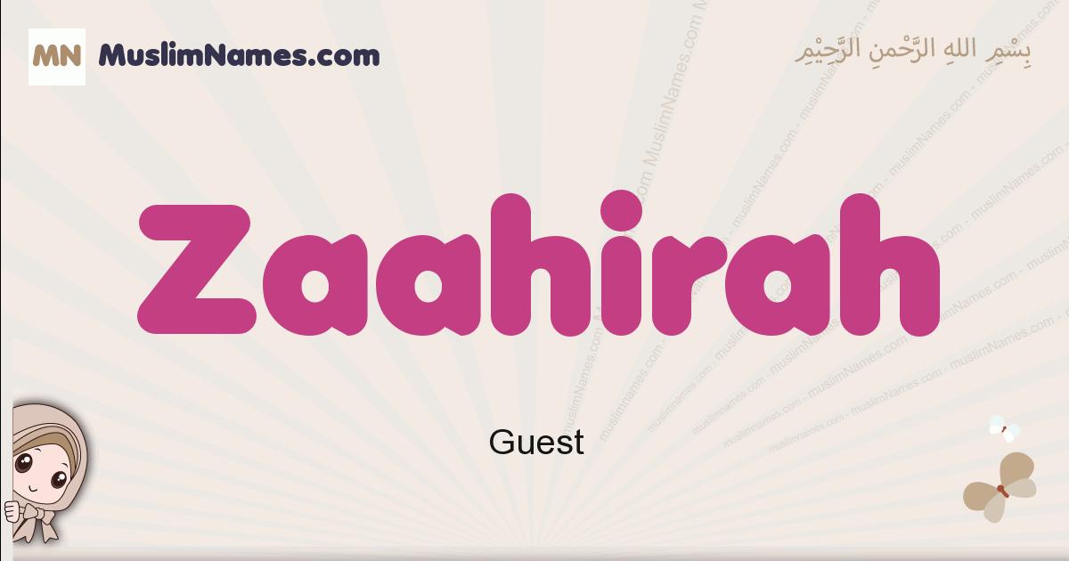 Zaahirah muslim girls name and meaning, islamic girls name Zaahirah