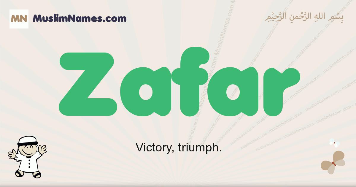 Zafar muslim boys name and meaning, islamic boys name Zafar