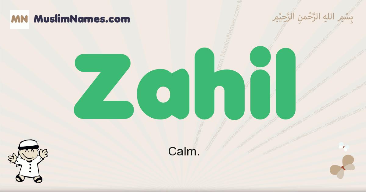 Zahil muslim boys name and meaning, islamic boys name Zahil