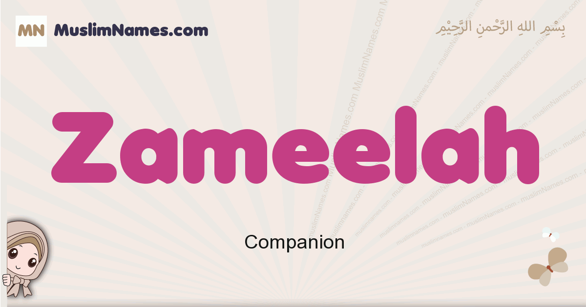 Zameelah muslim girls name and meaning, islamic girls name Zameelah