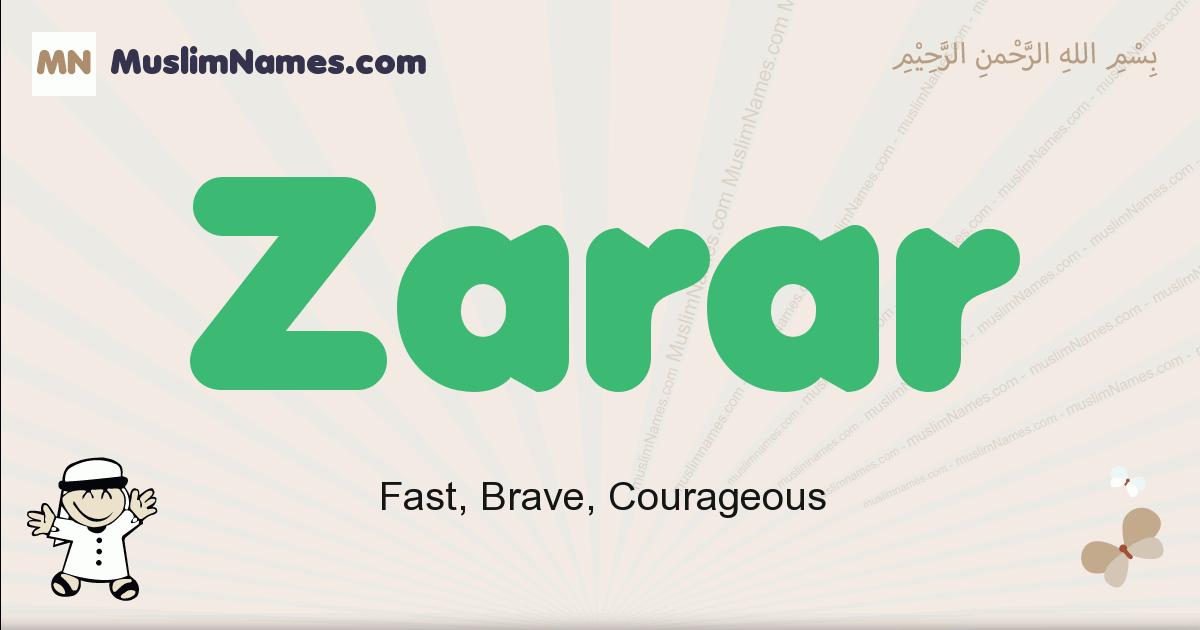 Zarar muslim boys name and meaning, islamic boys name Zarar