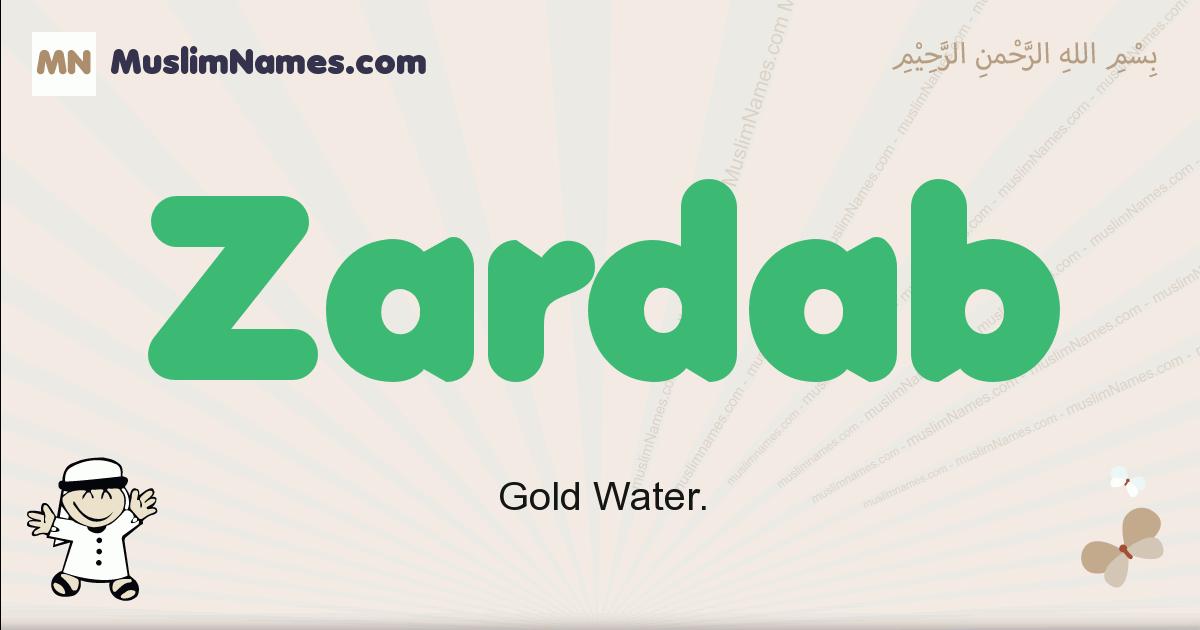 Zardab muslim boys name and meaning, islamic boys name Zardab