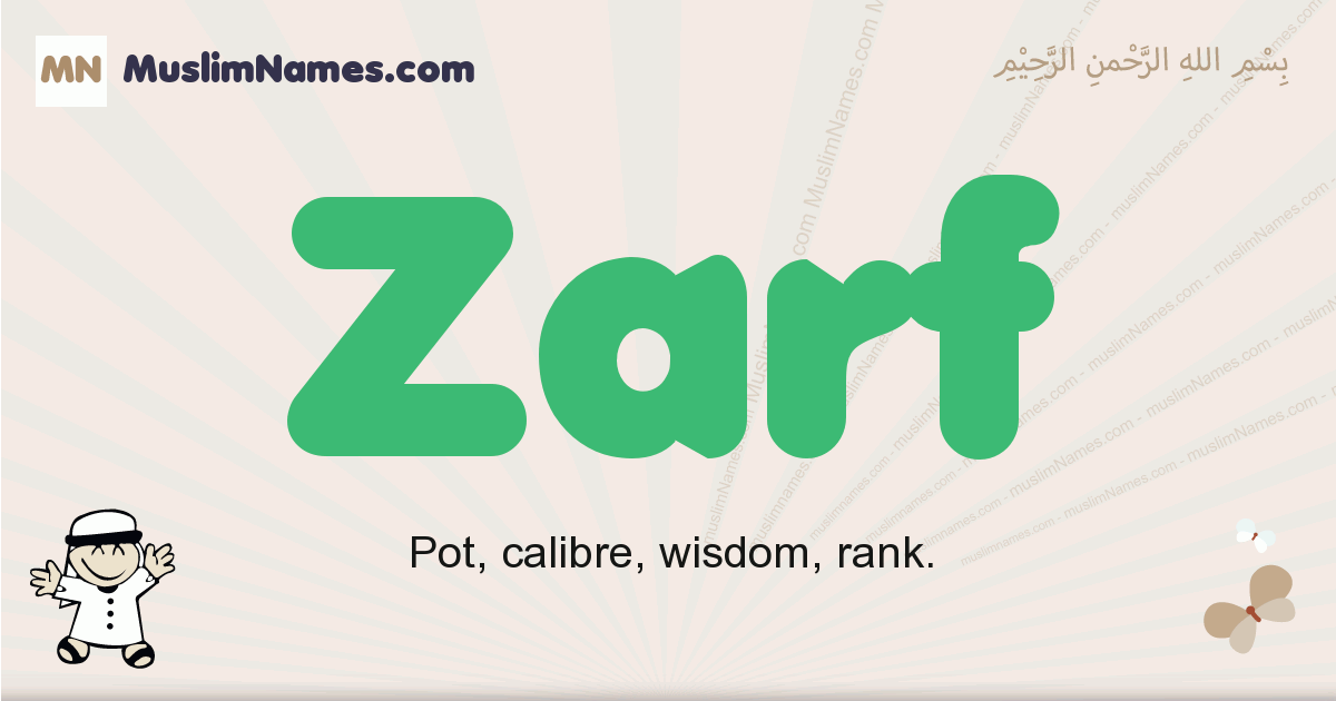 Zarf muslim boys name and meaning, islamic boys name Zarf