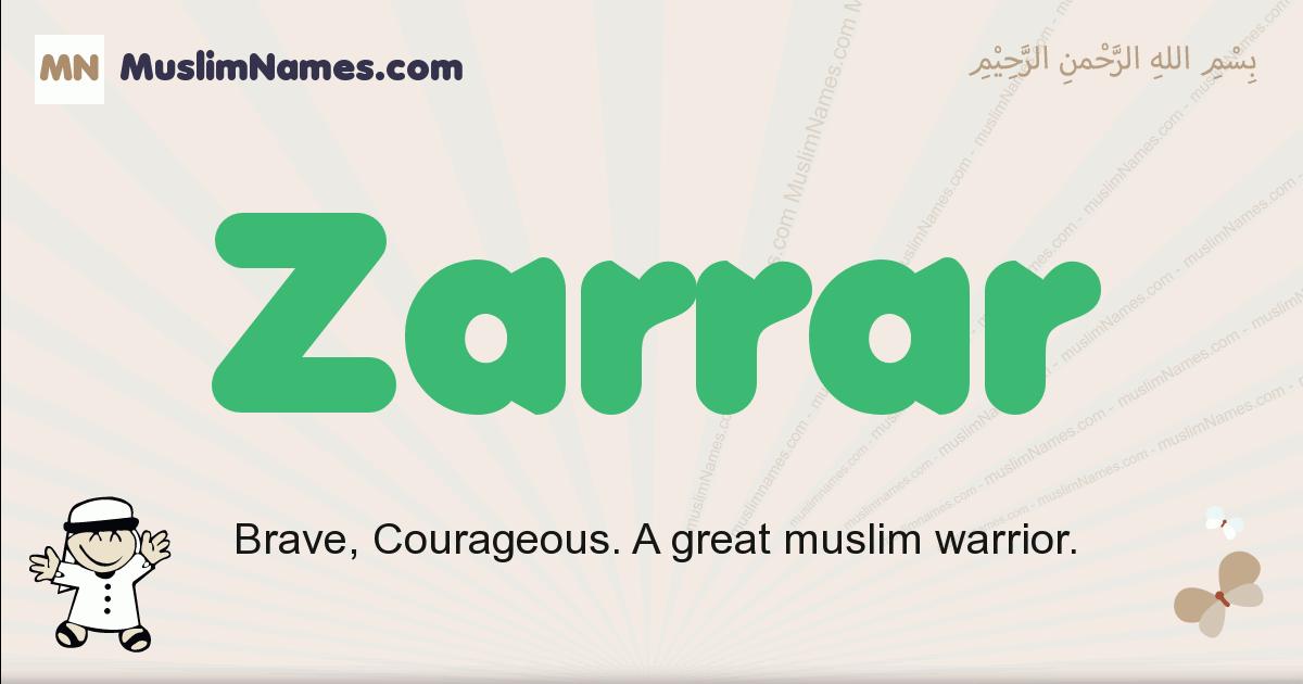 Zarrar muslim boys name and meaning, islamic boys name Zarrar