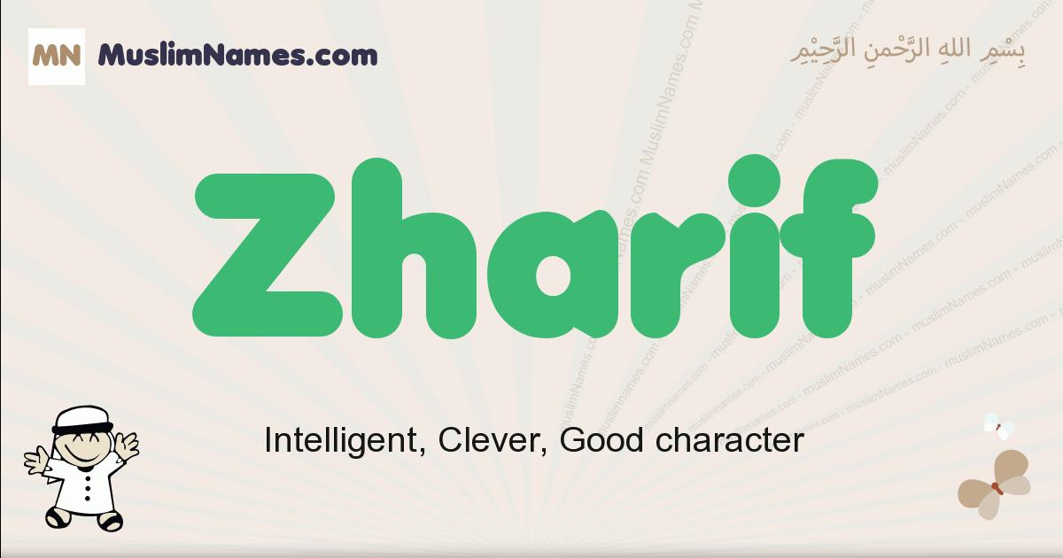 Zharif muslim boys name and meaning, islamic boys name Zharif