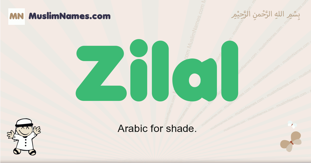 Zilal muslim boys name and meaning, islamic boys name Zilal
