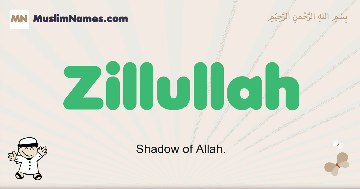 Zillullah muslim boys name and meaning, islamic boys name Zillullah