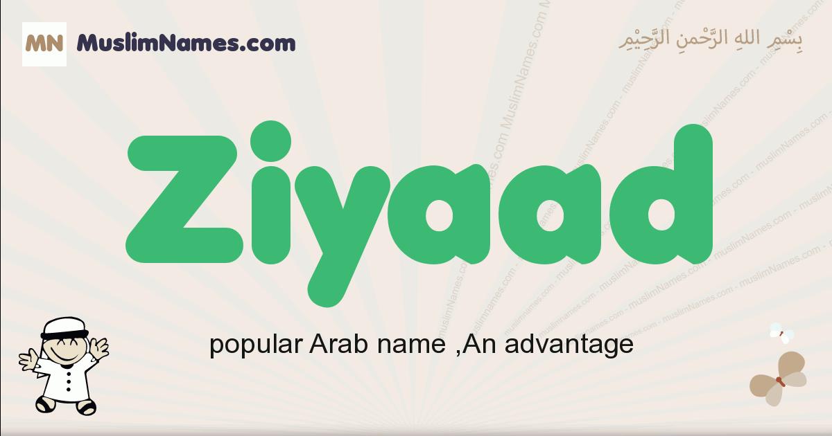 Ziyaad muslim boys name and meaning, islamic boys name Ziyaad